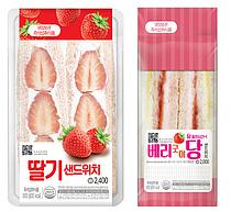 딸기농가 좋고 GS25도 좋고… 딸기샌드위치 내달부터 판매