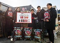 네슬레 퓨리나, 유기동물 보호소에 사료 1톤 기부