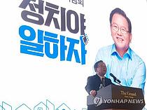 """김부겸 여당 의원으론 드물게 """"`조국은 사회적 강자`라는 것이 국민정서"""""""