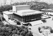 창설 70주년 국립극장 다양한 기념사업 전개