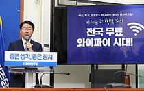 인재경쟁 이어 불붙는 총선 공약대결…민주당 '무료 와이파이 확대' vs 한국당 '재정 건전화'