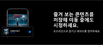 정부, 데이터 경제 가속화…  한국형 유튜브·넷플릭스·디즈니 만든다