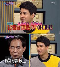 """김승현 해명 """"아버지 수상 소감은 리얼, '살림남' 대본 아니다"""""""