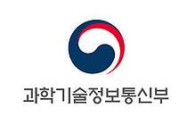 정부, 올해 최초 5G 품질평가... 서울·6대 광역시부터 시작