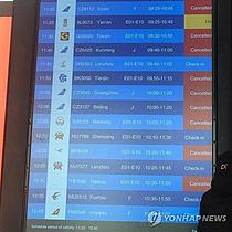 """中 해외여행 제한 세계 관광업 직격탄…""""사스 때보다 심각"""""""