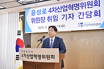 """""""규제혁신으로 국민체감 AI 토양 만들것"""""""