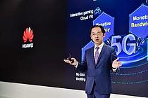화웨이 5G 장비 `승승장구`… 美 압박속 91건 잇단 계약