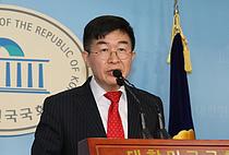 비례공천 시동거는 미래한국당 공관위 구성… 내달 후보 발표