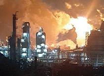 전쟁난듯 거대 폭발음… 인근 상가 창문 와르르