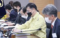 금융위 3차 코로나 대응 점검회의