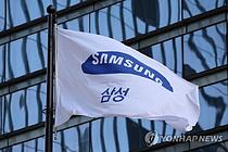 삼성, 뉴질랜드에 첫 5G장비 공급