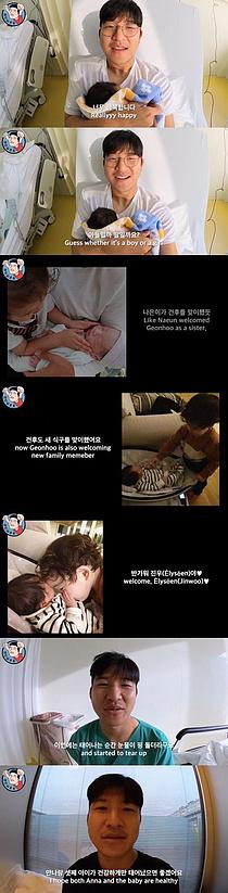 """박주호, 나은과 건후 동생 공개...""""너무 행복하다"""""""