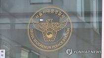 20대 일본인 자가격리 위반 구속…외국인 첫 사례