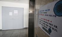 신규확진 39명 중 34명 수도권…건강용품 방판업체도 집단감염