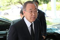 """반기문, """"문 정부 대북정책 국민공감 결여"""""""