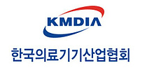한국의료기기산업협회, 세계일류상품 및 생산기업 모집