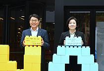 포스코, 한국판 실리콘밸리에 스타트업 지원 시설 개관