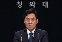 """靑 """"6·25 전사자 유해 옮겨진 이유, 오로지 코로나 방역 때문"""""""
