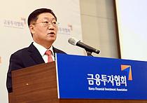 """""""사모펀드 건전화·자본시장 신뢰회복에 역량 집중"""""""