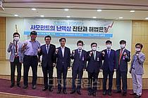 """사모펀드 규제놓고 열띤 논쟁…""""사후규제 강화"""" vs. """"획일적 규제 지양"""""""