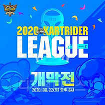 넥슨, `카트라이더 리그 시즌2` 22일 개막
