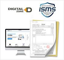 안전한 의료증명서 인터넷 보안발급 서비스로 업계 주목...㈜디지털존, ISMS 인증 획득