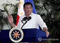 """두테르테 필리핀 대통령, """"러시아 백신 개발 첫 시험 대상은 나"""""""