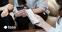 인터넷은행, 디지털 인재 확보 속도