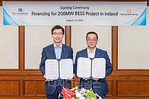 수출입銀, 한화에너지 아일랜드 ESS 프로젝트 5620만유로 지원