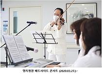 원형준 오케스트라 음악감독, 치유 주파수에 맞춘 `코로나 음악`…국내 최초 연주