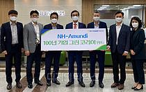 `필승코리아` 후속 NH-아문디운용, `100년기업 그린코리아 펀드` 출시