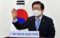 """박병석 """"2022년 大選·지방선거 동시실시 검토해야"""""""