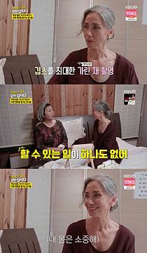 """`같이 삽시다2` 문숙, 팔 다친 김영란 위해 도우미 자처…""""내가 그 마음 알아"""""""