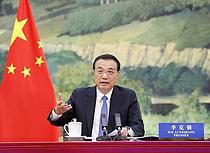 """中리커창 """"쌍순환 경제발전 전략 폐쇄적 아니다"""""""