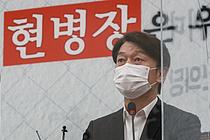 """안철수 """"정경두 국방장관, 해바라기 정치군인의 모습만 보여줬다"""""""