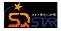 표준협회, 서비스품질 新인증 `SQ-STAR` 선보여