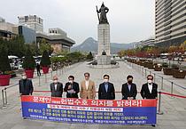 법원, 8·15비대위 `광화문 야외예배` 금지처분 집행정지 유지