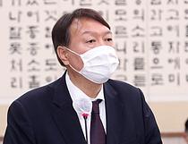 """윤석열, 라임 의혹 부인… """"중상모략은 가장 점잖은 표현"""""""