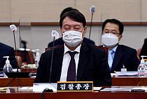 """윤석열 """"검찰인사안 청와대에 있다니, 이런 적 없었다"""""""