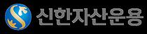 신한BNPP자산운용, 신한자산운용으로 사명 변경