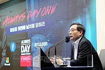 """손태승 우리금융 회장 """"아마존·구글처럼 하라"""""""