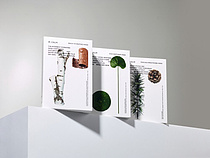 스킨케어 브랜드 `휴캄` 브랜드 론칭…마스크 시트 3종 출시