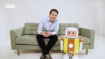 한컴그룹 홈서비스 로봇, 'CES 주목할 만한 10대 제품'에