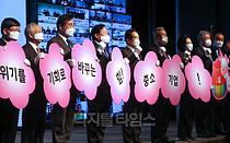 [포토] 중소기업인 신년인사회