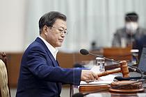오늘 문대통령 주재 국무회의…설 농축산물 선물 20만원까지 한시 허용