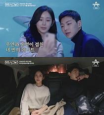 `하트시그널` 오영주·박지현·이가흔 뭉친다…`프렌즈` 2월 첫방