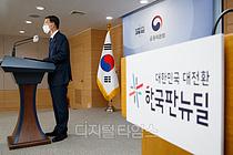 """[2021 금융정책]코로나 금융지원·규제 유연화 점진적 정상화…""""연장 불가피"""""""
