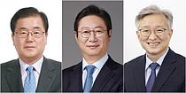 [속보] 3개 부처 개각…문체장관 황희, 중기장관 권칠승