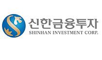 신한금투, `해외주식 플랜YES` 누적가입 1.6만좌 돌파
