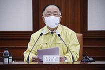 소상공인·중기 지원조치 3개월 연장